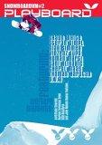 PLAYBOARD Snowboard lernen DVD Profis&Einsteige