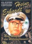 DVD HEINZ ERHARDT - Mein Mann, das Wirtschaftswunder