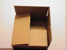 25 Single-Versandkartons fuer 1-25 Single Versandkarton